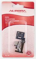 Лапка для швейной машины, для окантовки срезов косой бейкой ( без адаптера).Арт.AU-148