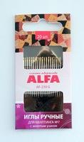 Иглы ручные ALFA для квилтинга с золотым ушком № 7 (20шт.).AF-239G