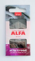 Иглы ручные ALFA особо острые № 5/10 ( 20 шт.).AF-214.
