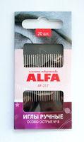 Иглы ручные ALFA особо острые №8 ( 20 шт.).AF-217