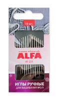 Иглы ручные ALFA для вышивания №3/9 (16шт.).AF-231