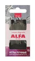 Иглы ручные ALFA для вышивания №5/10 (16 шт.).AF-230