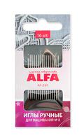 Иглы ручные ALFA для вышивания №8 (16 шт.).AF-234