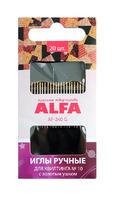 Иглы ручные ALFA для квилтинга с золотым ушком №10 (20 шт.).AF-240