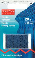 Эластичная нить для шитья PRYM, 20м. Арт.970014