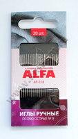 Иглы ручные ALFA особо острые № 9 (20 шт.).AF-218