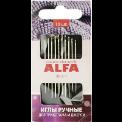 Иглы ручные  ALFA трикотажа и джерси (10шт.).AF-211