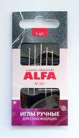 Иглы ручные ALFA для слабовидящих (5 шт.).AF-221