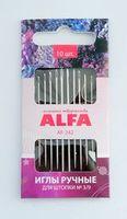 Иглы ручные ALFA для штопки № 3/9 (10 шт.).AF-242