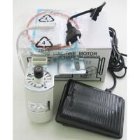 Электропривод ( мотор ) FDM 09250 с педалью для швейных машин