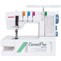 Распошивальная машина Janome Cover Pro 8800 CPX