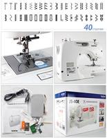 Швейная машина Brother JS-40E