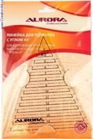 Линейка для пэчворка треугольная AURORA  с углом 45 градусов.Арт.AU-45