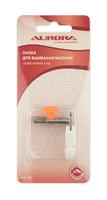 Лапка для вшивания молнии тефлоновая 5мм арт. AU-103