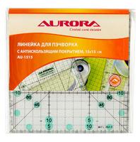 Линейка для пэчворка AURORA .Арт.Au-1515