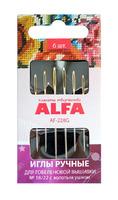 Иглы ручные ALFA  AF229