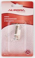 Лапка для вышивания и квилта арт. AU-119