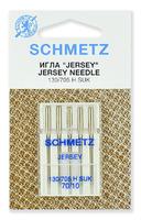 Иглы Schmetz джерси SUK № 70, 5 шт.