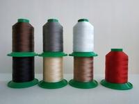 Нитки Филтекс 30 - 250D/3, 1000 м, цветные