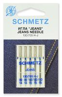 Иглы Schmetz для джинсы № 90(2),100(2),110, 5 ШТ.