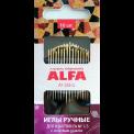 Иглы ручные ALFA для квилтинга с золотым ушком № 1/5 .AF-236G