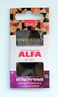 Иглы ручные ALFA  для квилтинга  с золотым ушком №8 (20шт.).AF-238G