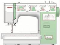 Швейная машина Janome SE 7522 (Special Edition)