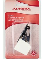 Лапка с боковым ножом для обрезки края арт. AU-125