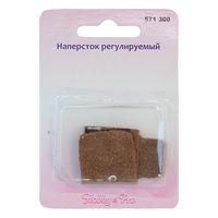 571300 Наперсток регулируемый, кожа Hobby&Pro