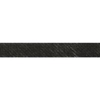0536-0014 Лента нитепрошивная 12мм (по косой) белая,черная