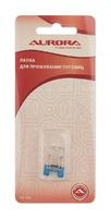 Лапка для пришива пуговиц. арт.AU-105